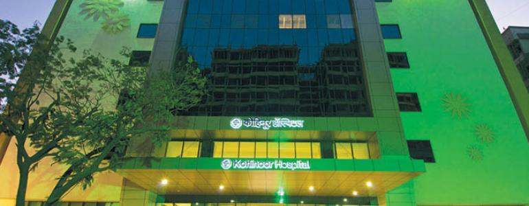 Kohinoor Hospital Mumbai India